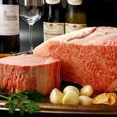 A5ランクの和牛肉にこだわる『最上級シャトーブリアンステーキ (100g)』