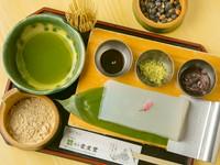 コシのあるプルプル食感を味わえます。※抹茶またはコーヒー付