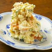 プリッとした食感の個性を楽しむ『貝柱のポテトサラダ』