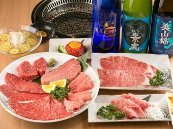 「但馬太田牛」にこだわった焼肉を様々なシチュエーションで