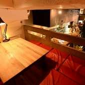 和気あいあいと「楽しい食事」ができる、オシャレで活気あるお店