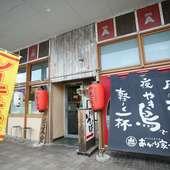 大型ショッピングモールの中にある沖縄そば店