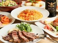 イタリアンに豊かな南欧料理を添えたコース!!手間を惜しまず作り上げた全8品をご堪能ください。