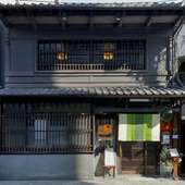 京都町家でイタリア料理を楽しむ、大人の隠れ家