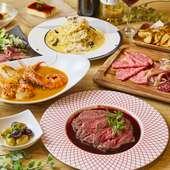 肉料理たっぷり!飲み放題付コースは3000円~!