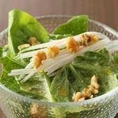 ナッツと葉野菜のサラダ