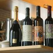 ワインは一期一会が楽しい、イタリアの自然派を中心に用意