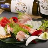 四季折々の新鮮魚介が、見た目も美しい盛り付けで味わえる
