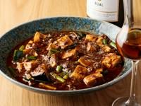 ワインによく合う本場四川の味『正宗麻婆豆腐』