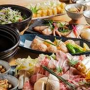 お気軽に楽しんで頂けるコース料理や、割引クーポンもご用意しました!こだわりの料理とお酒で合コンもさらに盛り上がる事間違いなし!