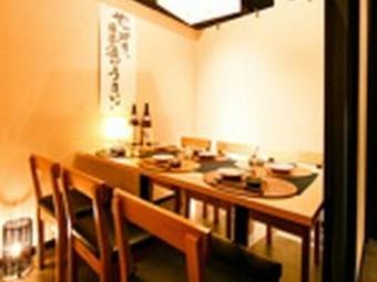個室でゆったりと会話も楽しみながら、こだわりの和食を
