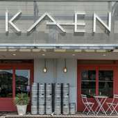 スタイリッシュな外観。大きな「KAEN」の文字が目印!