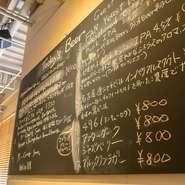 黒板には、その日に味わえる日替わりのゲストビールを紹介しています。選りすぐりのビールばかりです。