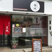 40名以上の宴会にも利用できる、岐阜駅近くの中国料理店
