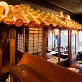 のんびりとした空気が流れる沖縄古民家風の店内