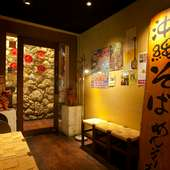 沖縄料理と泡盛が存分に楽しめる飲み放題付きのコース料理