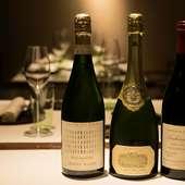 コンセプトであるフレンチ×シャンパンを実現するワインセレクト