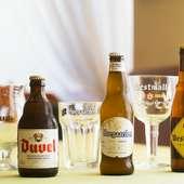 ベルギービールの品揃えは常時60種。料理に合わせて選べます