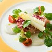 春から初夏の限定料理『ホワイトアスパラガスの冷製 生ハム添え』