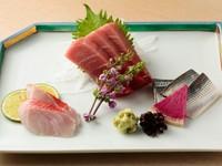 季節の鮮魚を堪能できる『お造り』