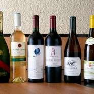 肉料理に合う赤ワイン、海鮮料理に合う白ワインが充実