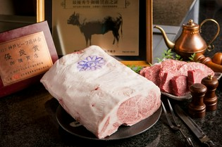 言わずと知れた肉の王様。日本三大和牛の一つ「神戸ビーフ」