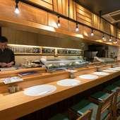 職人技を楽しみながら、上質な寿司をゆったりと味わう