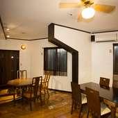 外人住宅を改装したアットホームな雰囲気のお店