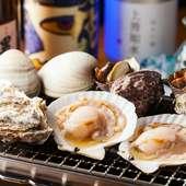 とびっきり新鮮なネタを目の前で豪快に焼く『貝の浜焼』