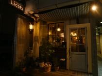 烏丸駅から徒歩8分のオシャレなシチリア料理店