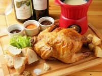 鶏をまるごと漬け込んだ逸品。色々な味で楽しめる『鶏の丸焼き ロティサリーチキン&チーズフォンデュ』