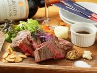 やわらかな肉の旨味を純粋に味わえる『三重県産 牛もも肉のグリル(150g)』