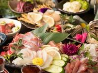 圧倒的な魚づくしコース♪地野菜のブイヨン鍋など豪華なラインナップ♪3h飲み放題付で大大大満足プラン!