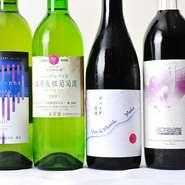 ワインの種類は200種類以上と豊富。中でも日本のワインに力を入れています。ナチュラルな国産食材をふんだんに使うこの店の料理には、まさにベストマッチ。繊細な平塚野菜の味わいを引き立ててくれます。