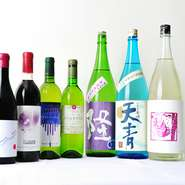 ※バイザグラスでそれぞれの料理とワインやお酒のマリアージュをお楽しみください。