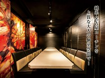 【横浜駅1分】3時間飲放付 名古屋コーチン料理8品3498円!