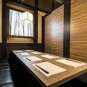 和モダンで、大人の隠れ家のような空間を演出