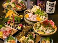 日本三大地鶏に数えられる最高級ブランドと市場直送の野菜などが堪能できる『名古屋コーチンの寄せ鍋』