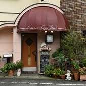友人と会話をゆっくり楽しみながら、絶品フランス料理を堪能