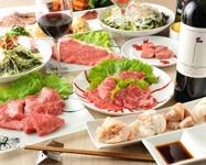 当店の看板メニュー『塊肉』をスタッフが焼いてお召し上がりいただける贅沢なコースです。