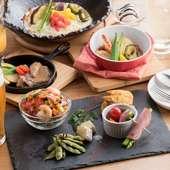 県産の野菜がたっぷり食べられる『季節替わり4500円飲み放題コース』