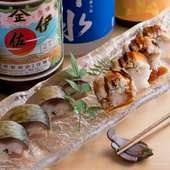 「魚料理」で20年以上のキャリアを持つ、料理長自慢の逸品料理『ふっくら煮穴子の握り寿司・棒寿司』