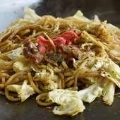 麺の太さで味が変わる!比べるのも楽しい関西風、関東風2種類の麺から選ぶ『焼そば』
