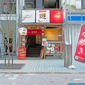 直送で届く鮮度抜群の魚介や豊富な日本酒を満喫できる店