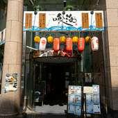 名古屋有数の繁華街・栄駅からすぐ。目を引く看板が目印