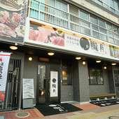 豊田市駅から徒歩5分ほど。スタイリッシュな外観