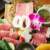 牛肉の美味しさが口いっぱいに広がる『厚切り三種盛』