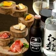お酒のつまみに最適。お酒はワイン以外にもホッピーや焼酎もあり、イタリアンを居酒屋感覚で楽しめます。