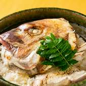 鯛本来の旨みと味わいをシンプルに堪能『鯛の土鍋御飯』