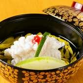 昆布とかつお出汁で旬の食材が持つ旨みと味わいを包む『お椀』